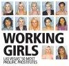 workinggirls20090215_b.jpg